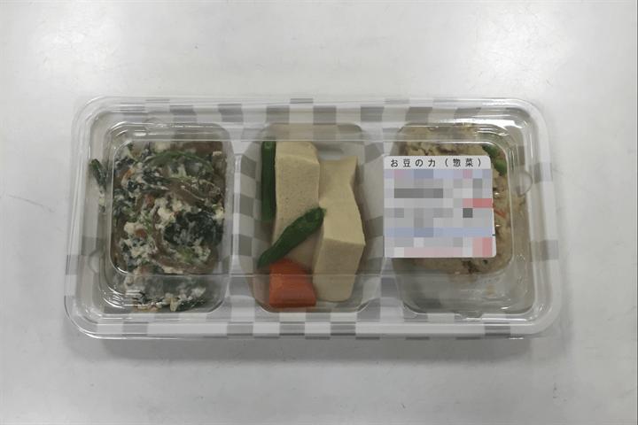 御供(お惣菜)