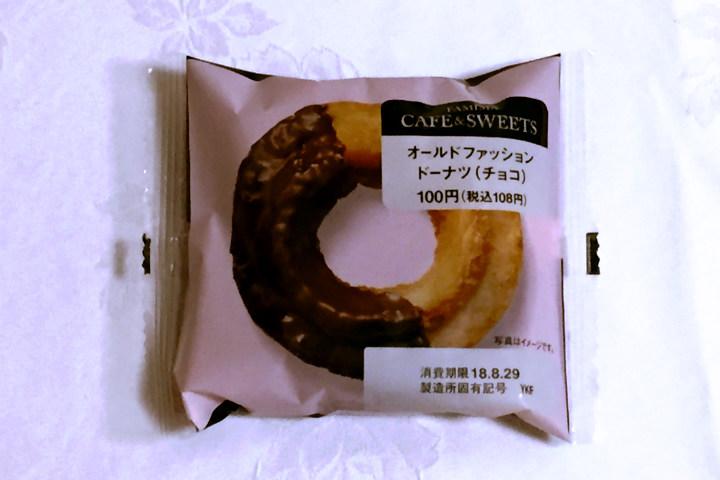 オールドファッションドーナツ(チョコ)