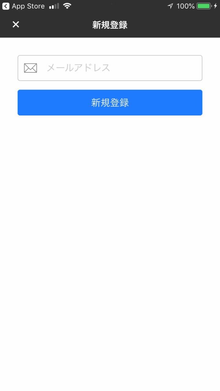 チャットワークアプリ4