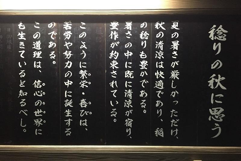 生駒山宝山寺(生駒聖天)