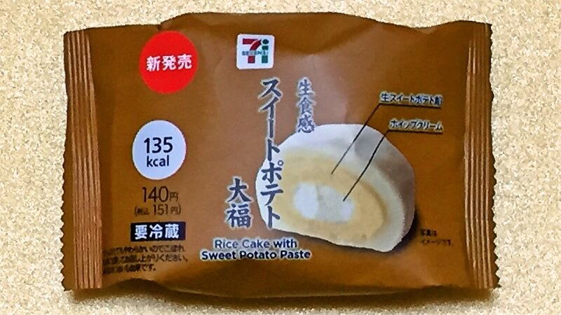 生食感スイートポテト大福|セブン-イレブン