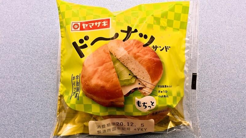 ヤマザキのドーナツサンド